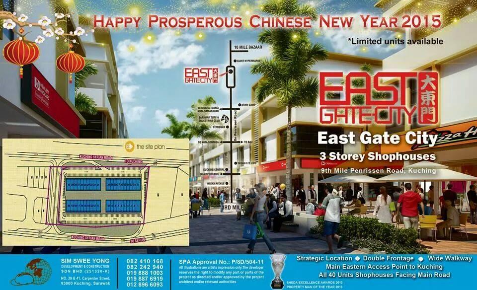 eastgatecity2