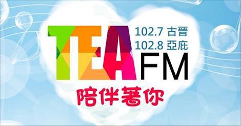 teafm1