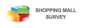 survery-shoppingmall