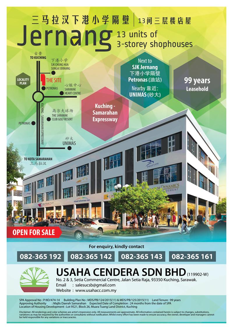 Jernang Shophouses A4 leaflet